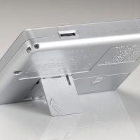 TM50TR-3_800x600